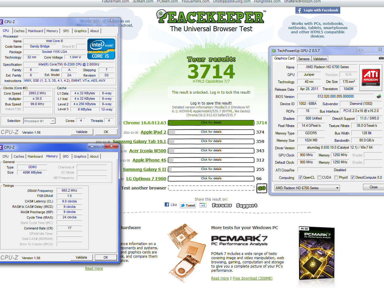 57fd07ed436cc_bandicam2012-01-0113-49-29