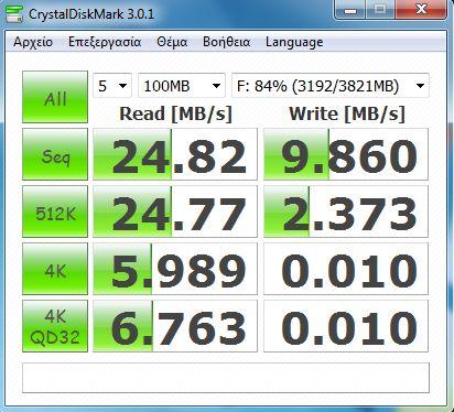 Screenshot - 6_3_2012 , 11_28_35 μμ.jpg