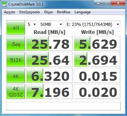 Screenshot - 7_3_2012 , 12_05_32 πμ.jpg