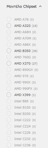 AMD Chipsets.JPG