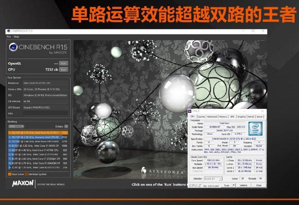 396634400_2C621-AORUS-Xtreme_Official_3.thumb.jpg.ecce44649ddc816ce8cfe157b20d2344.jpg