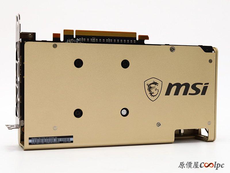 MSI-Radeon-RX-5700-EVOKE-9.jpg.35b880b135e9e246447f3d19951759ac.jpg