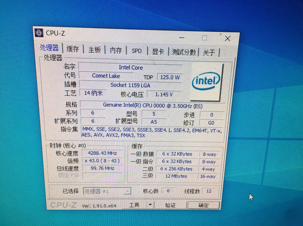 Intel-Comet-Lake-125W-6-core-CPUZ.thumb.jpg.f17cc4d5e9726296901a370a7f95f9ba.jpg
