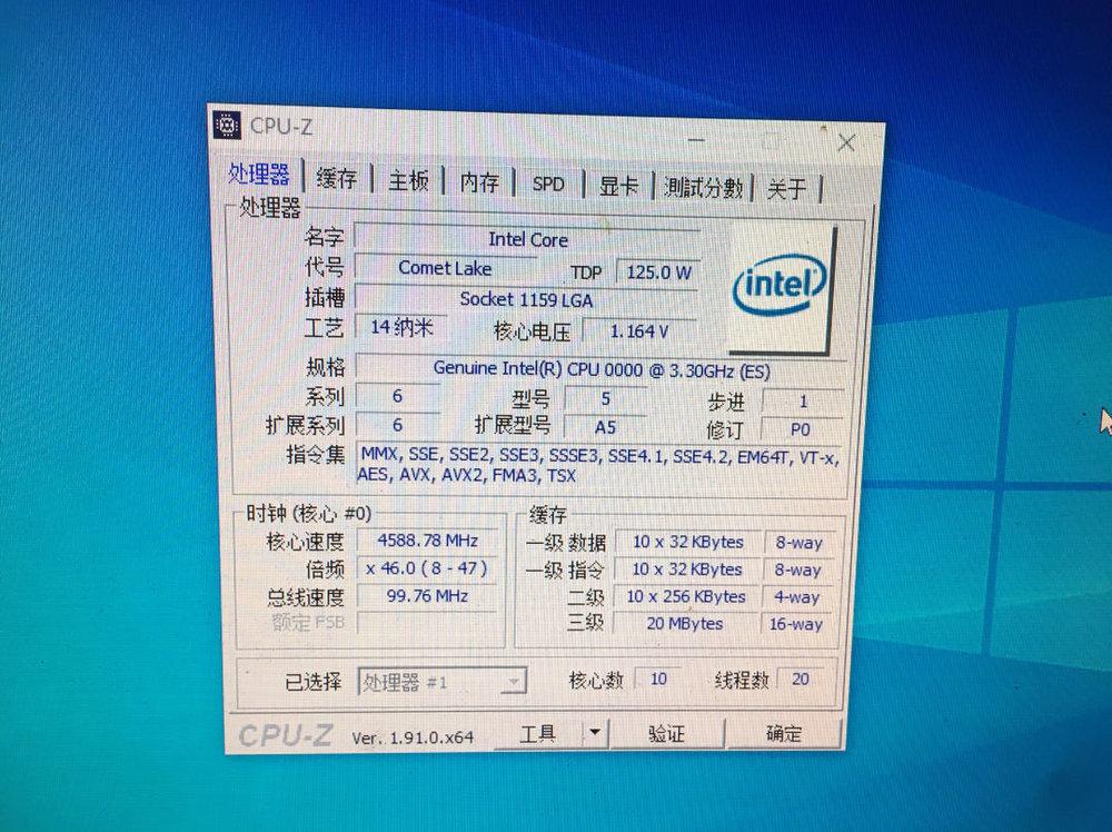 Intel-Core-i9-10900K-CPUZ.thumb.jpg.5e91945ad9f05064af177d0db8b36533.jpg