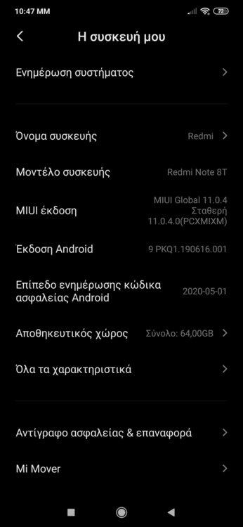 Screenshot_2020-06-19-22-47-42-929_com.android.settings.jpg