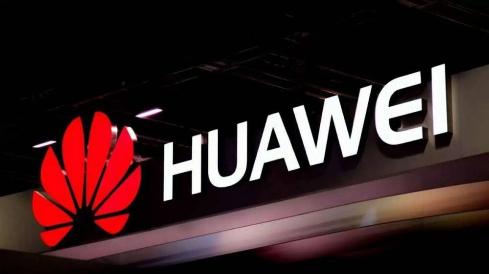 Despite-the-ban-Huawei-earned-35-million-dollars-a-day.thumb.jpg.635433fd3f5d981e9de8b48631e4ad5e.jpg