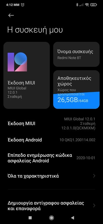 Screenshot_2020-11-21-16-12-15-370_com.android.settings.jpg